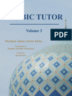 Nahw Grammar Arabic Tutor Volume 3