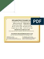 Declaration Of Islamic Faith