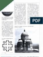 Week 8 Honour_部分6.pdf