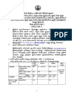 Notification TNUSRB Gr II Constable Fireman Jail Warder Posts