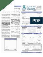 ald_1.pdf