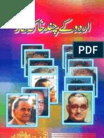Urdu K Chand Khaka Nigar by Qudrat-Ul-Shehzad