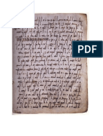 Turkish Qur'an Folios