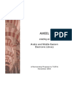AMEELproposal.pdf