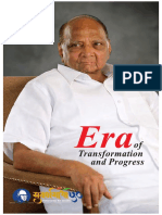 Era of Transformation and Progress