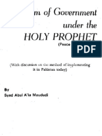 System of Gov Under the Holy Prophet