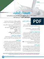 Certificate Halal