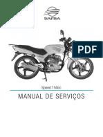 Speed 150cc