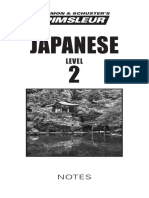 Japanese2 Notes 2015