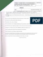 Essay-2015.pdf