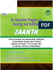 Baseline Study for Knowing the Socio-economic and Demographic Conditions of Households Having Out of School Children e Affected and Hosting Areas of Balochistan