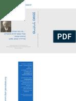 Friedrich Naumann Brochure - Hebrew