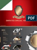 ESV Brochure