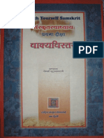 Kutumbasastri v Teach Yourself Samskrit Level 1 Supplementary 2