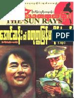 The Sun Rays Vol 1 No 134.pdf