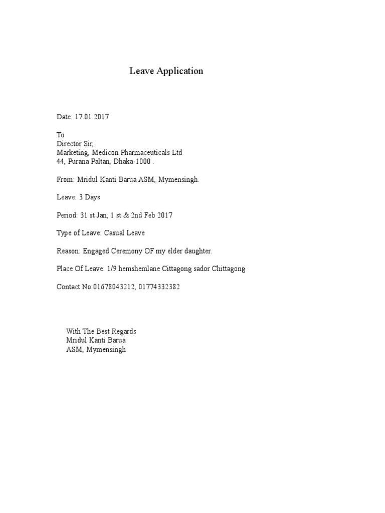 Leave Aplication – Casual Leave Application
