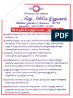 Notice to Public in Tamil_07MARCH20120001