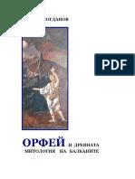 BOGDANOW-ORFEUSZ I OKOLICZNY ŚWIAT-2006.pdf