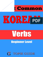 Most Common Korean Verbs - Beginner level.pdf