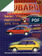 Subaru. Âñå Ìîäåëè 1985-1989