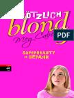 Cabot, Meg - Ploetzlich Blond 03 - Superbeauty in Gefahr