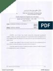 Examen de Fin de Formation 2015 TRI
