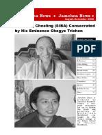 JamchengLhakang News