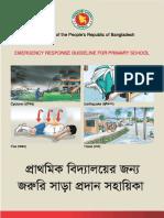 Emergency Response Guideline for Primary school