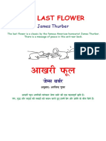 lastflower.pdf