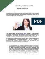 Interpretación y traducción jurada