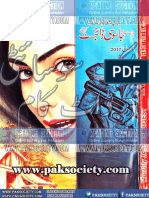 Jasoosi_Digest_February_2017.pdf