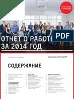 Fbk Report 2014