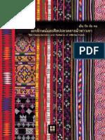 The Characteristics and Patterns of Hillribe Fabric-ลวดลายและศิลปะผ้าชาวเขา