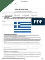 Crisis en Grecia Causas