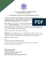 Notification Assam University Junior Research Fellow Posts
