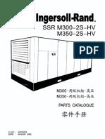 300-350-HV-零件手册