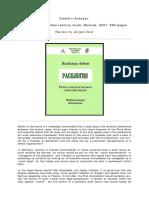 Graf Avdeyev Rasologia Review