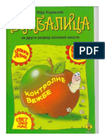 pc48delica-srpski-jezik-2-r1.docx