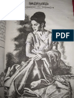 Dil Ka Dard Ghazal Hua by Madiha Tabassum-Zemtime.com