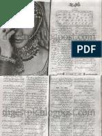 Tum Mohabbat Ho by Iqra Sagheer Ahmed-Zemtime.com