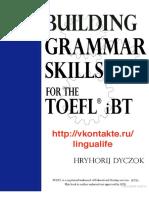 Buiding_Grammar_Skills_for_TOEFL_IBT.pdf