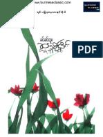 SamYaeWoutHtootToMyar-KhinKhinHtoo.pdf