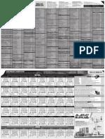 Brosur-Anandam-PL-JAN-2017-4.pdf