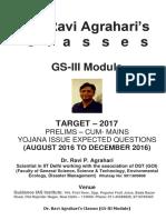 Dr Ravi Agrahari's Classes