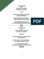 Yearbook of International University College - Volume 2 (2006)