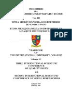 Yearbook of International University College - Volume 3 (2007)