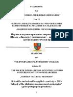Yearbook of International University College - Volume 6 (2013)