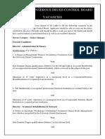 Advertisement_English_New.pdf