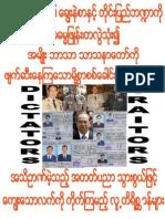 Dictators & Burma's Traitors