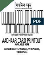 Aadhaar Printing